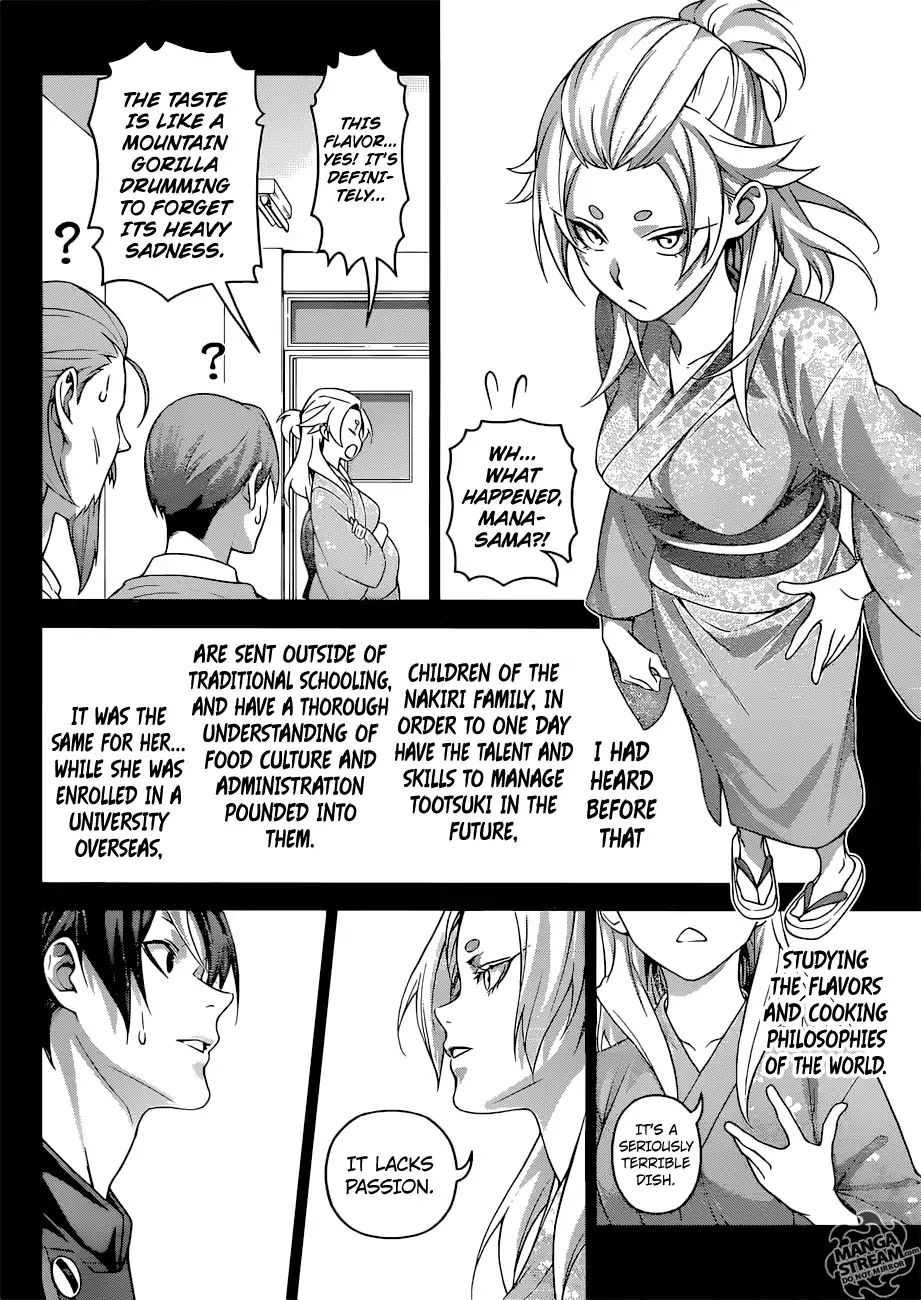 Shokugeki no Soma Chapter 309  Online Free Manga Read Image 13