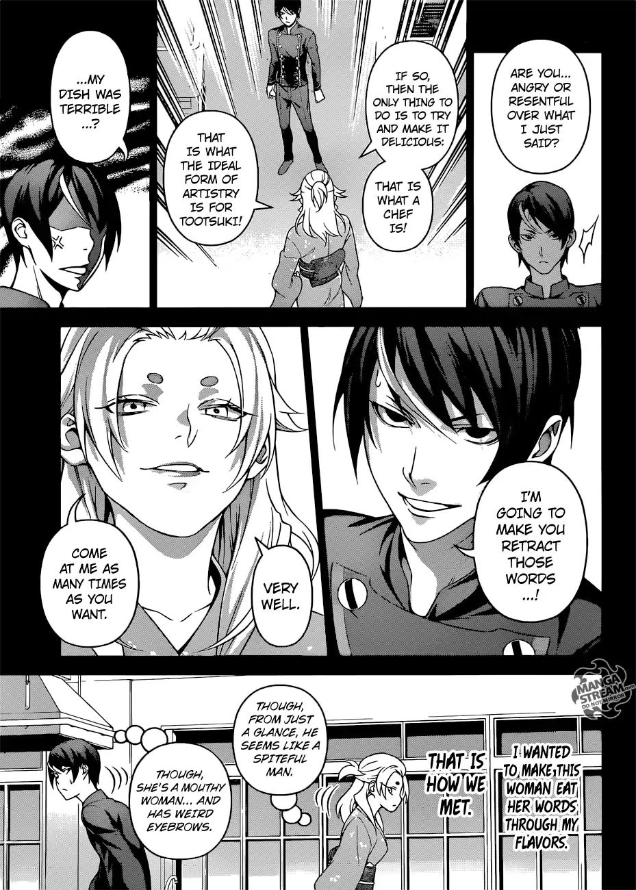 Shokugeki no Soma Chapter 309  Online Free Manga Read Image 14