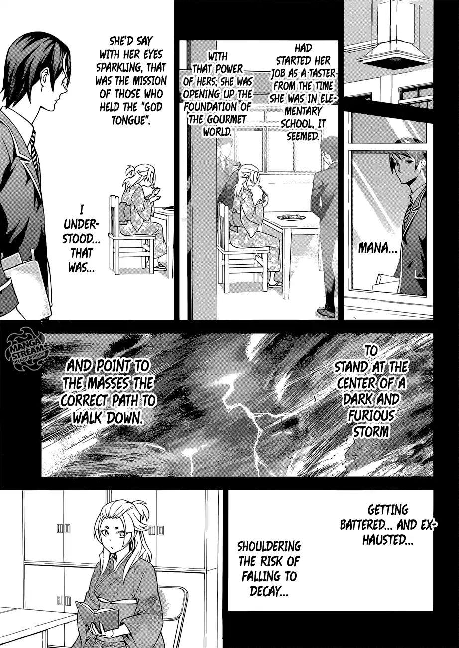 Shokugeki no Soma Chapter 309  Online Free Manga Read Image 16