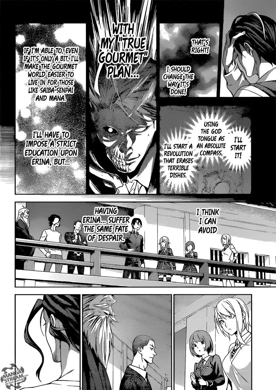 Shokugeki no Soma Chapter 309  Online Free Manga Read Image 19