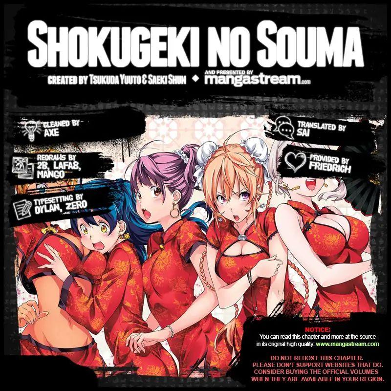 Shokugeki no Soma Chapter 309  Online Free Manga Read Image 2