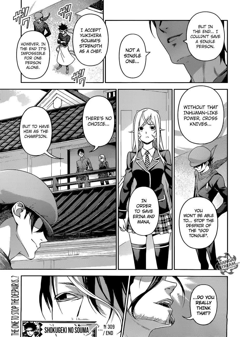 Shokugeki no Soma Chapter 309  Online Free Manga Read Image 20