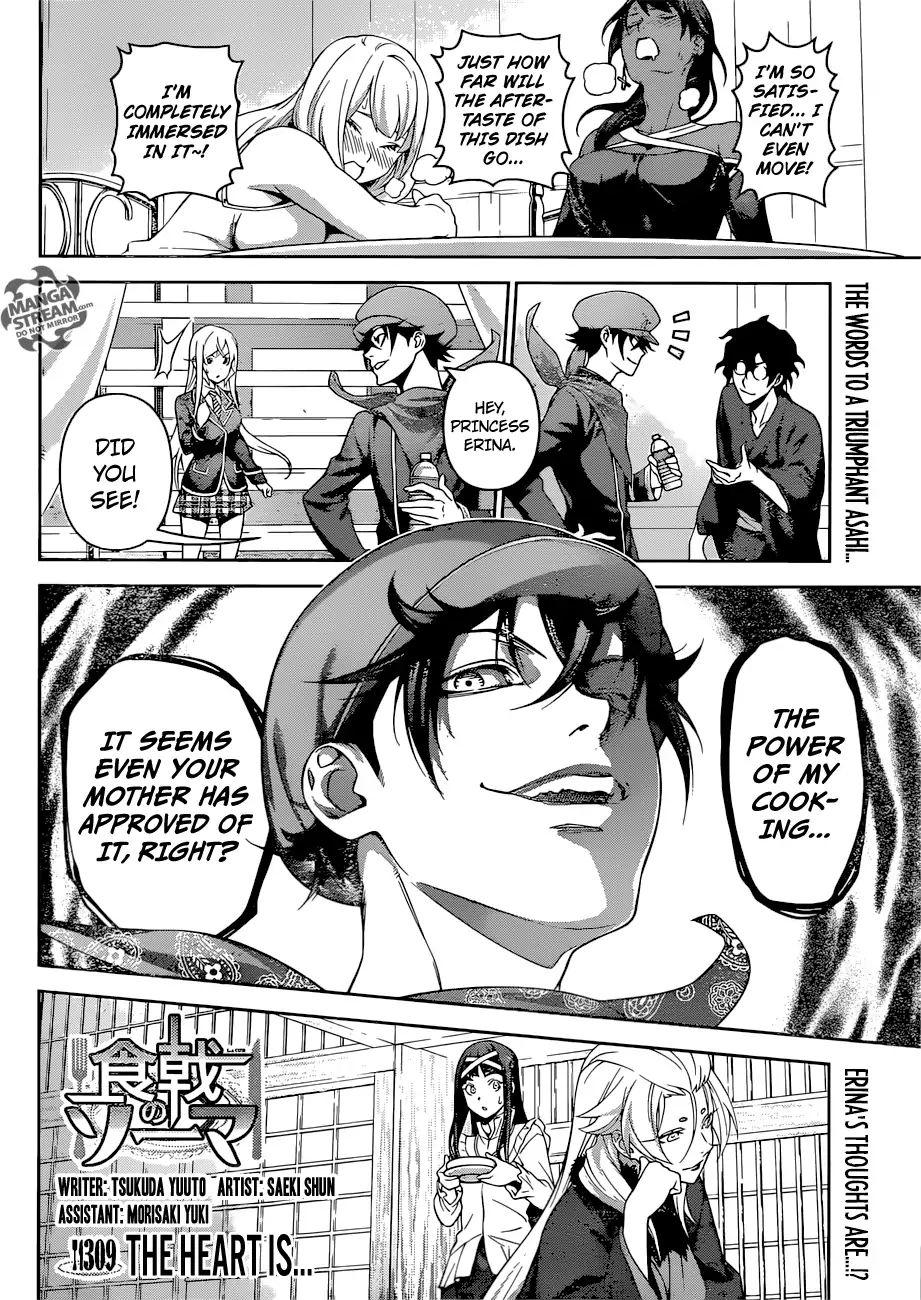 Shokugeki no Soma Chapter 309  Online Free Manga Read Image 3