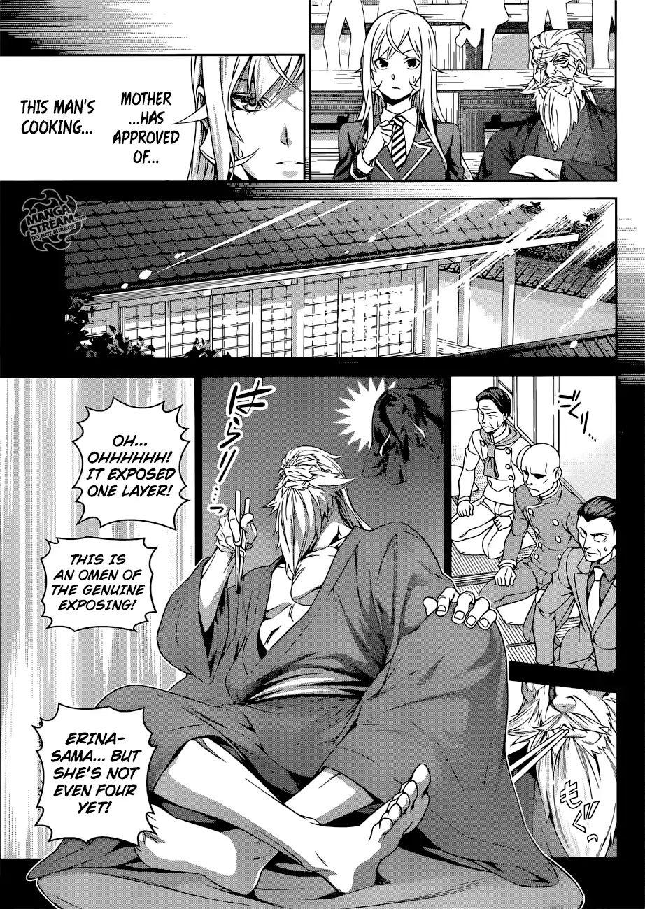 Shokugeki no Soma Chapter 309  Online Free Manga Read Image 4