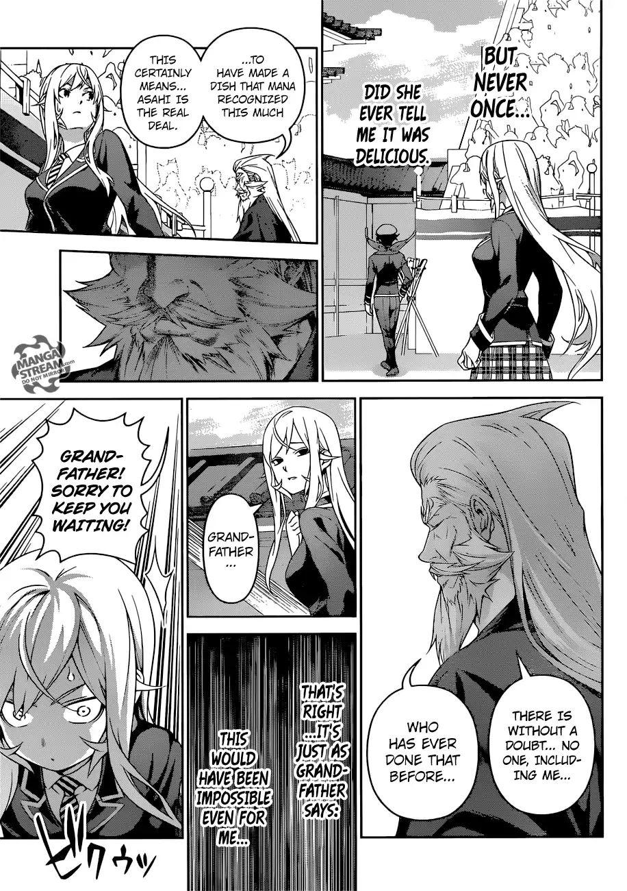 Shokugeki no Soma Chapter 309  Online Free Manga Read Image 6