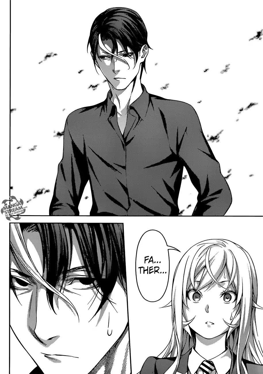Shokugeki no Soma Chapter 309  Online Free Manga Read Image 9