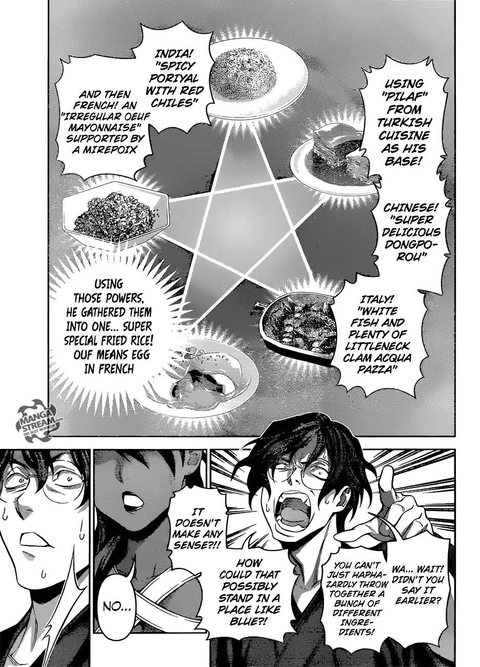 Shokugeki no Soma Chapter 310  Online Free Manga Read Image 12