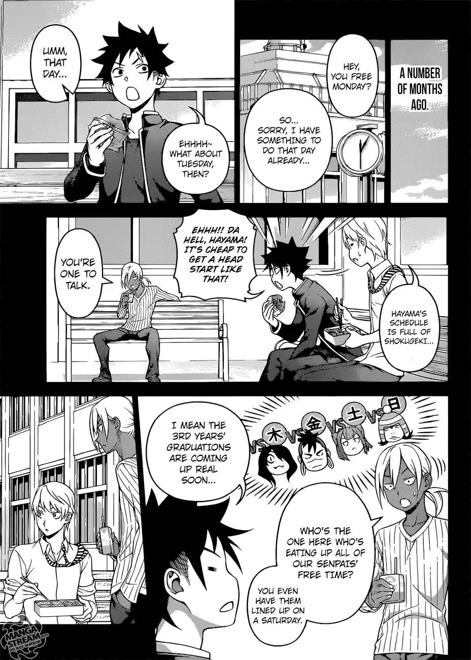Shokugeki no Soma Chapter 310  Online Free Manga Read Image 16