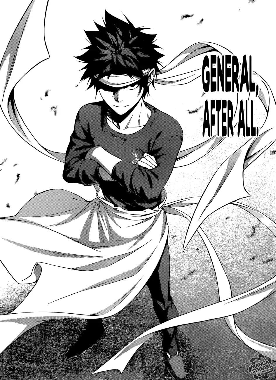 Shokugeki no Soma Chapter 310  Online Free Manga Read Image 19