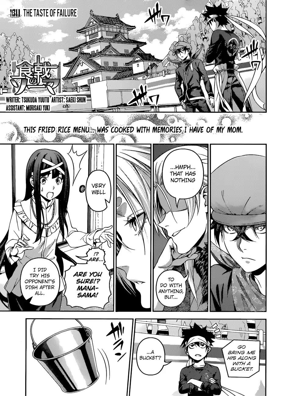 Shokugeki no Soma Chapter 311  Online Free Manga Read Image 1