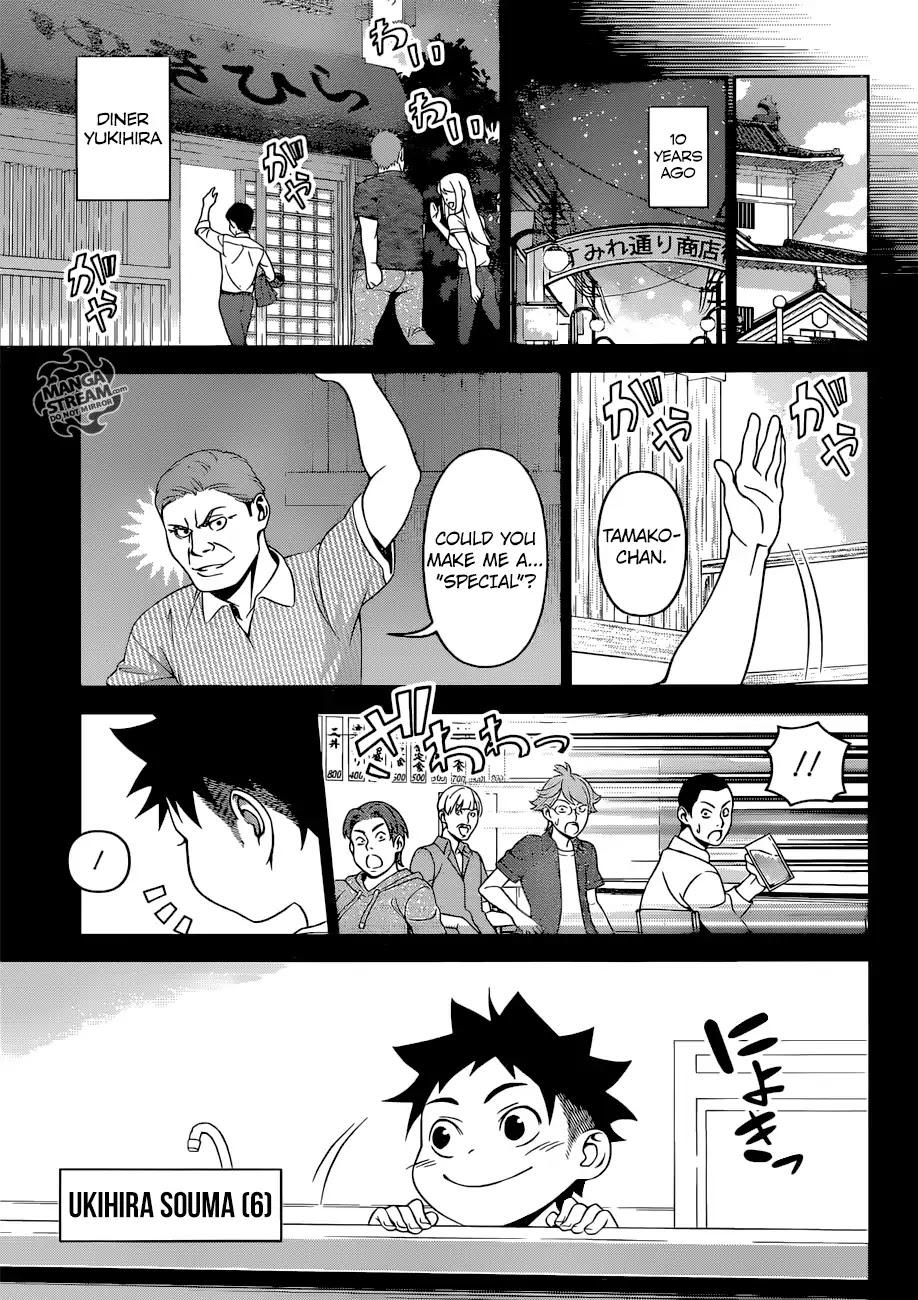 Shokugeki no Soma Chapter 311  Online Free Manga Read Image 12