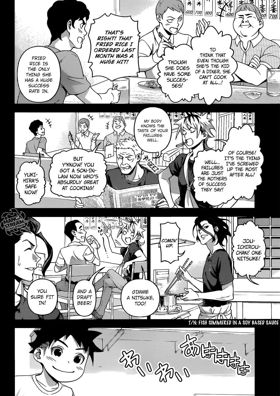Shokugeki no Soma Chapter 311  Online Free Manga Read Image 15