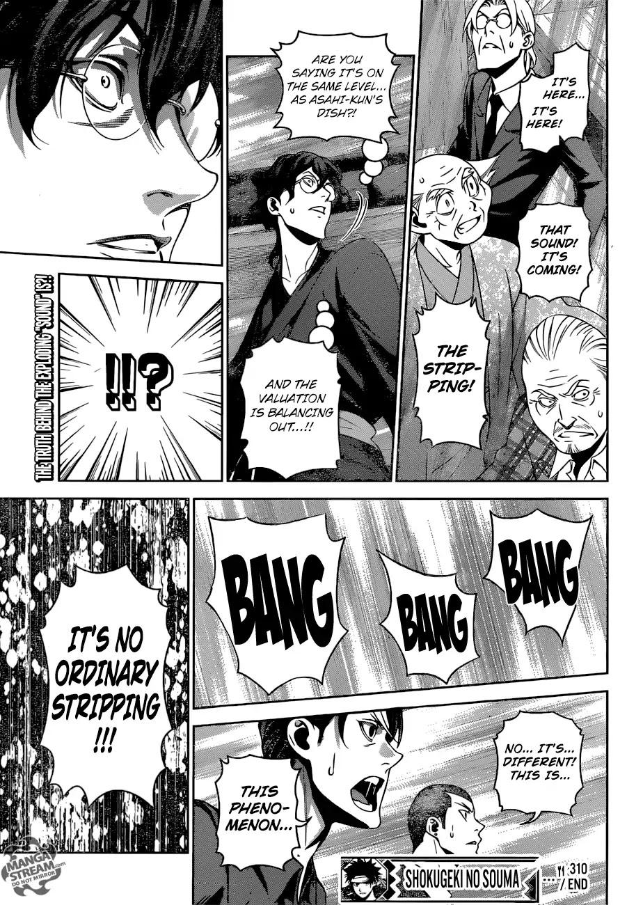 Shokugeki no Soma Chapter 311  Online Free Manga Read Image 20