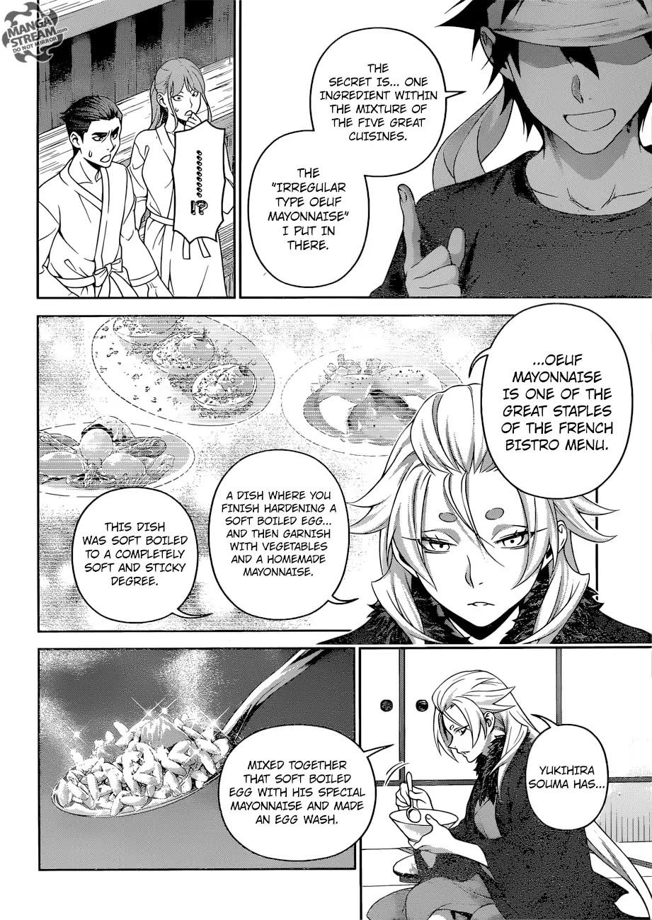 Shokugeki no Soma Chapter 311  Online Free Manga Read Image 7