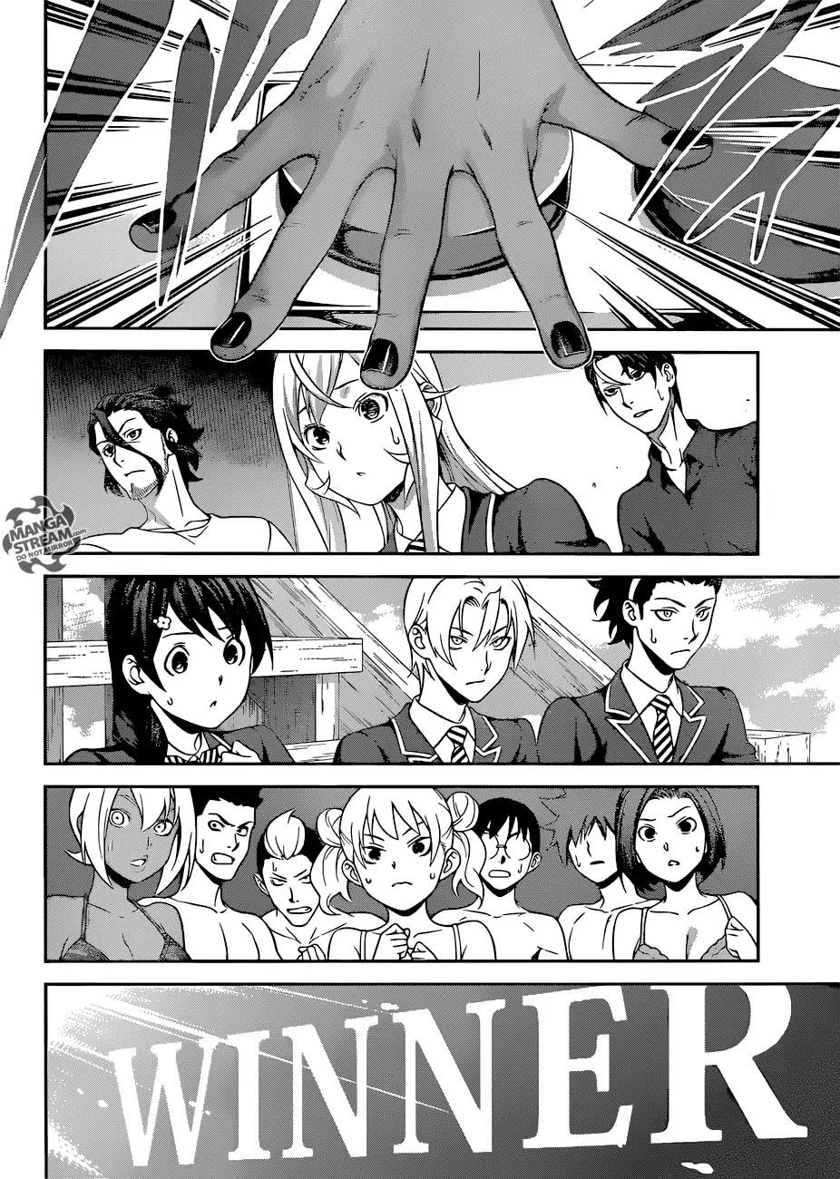Shokugeki no Soma Chapter 312  Online Free Manga Read Image 10