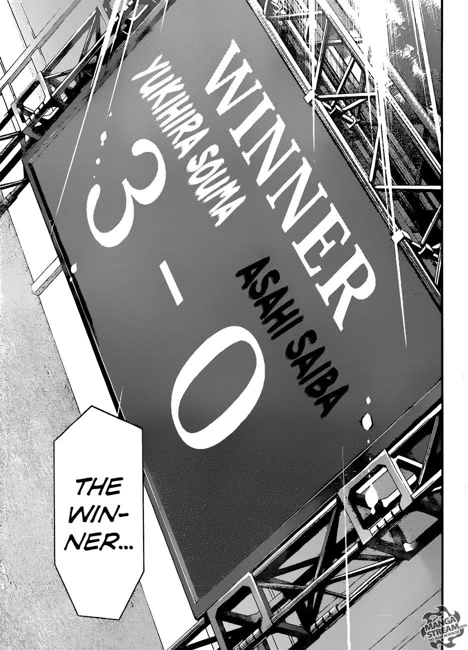 Shokugeki no Soma Chapter 312  Online Free Manga Read Image 11