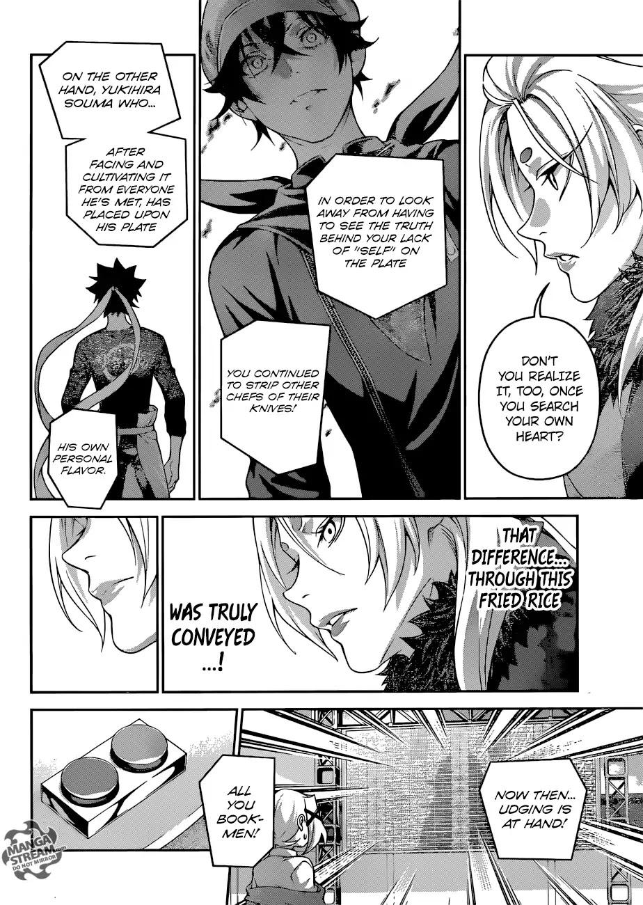 Shokugeki no Soma Chapter 312  Online Free Manga Read Image 8