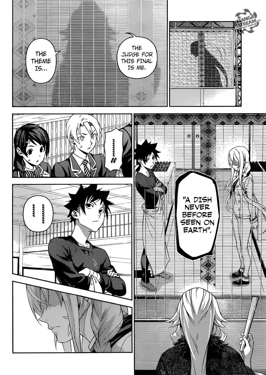 Shokugeki no Soma Chapter 313  Online Free Manga Read Image 13