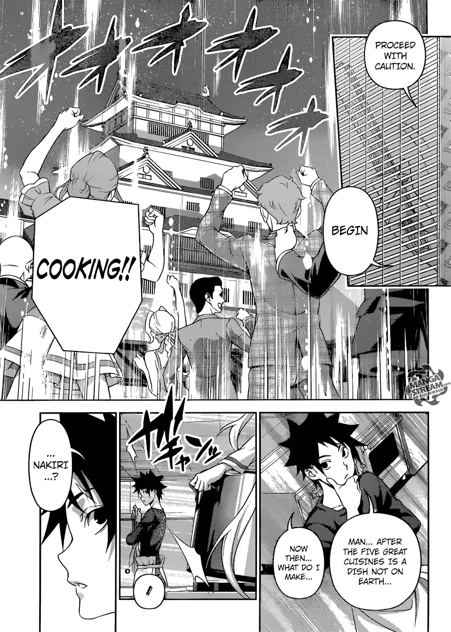 Shokugeki no Soma Chapter 313  Online Free Manga Read Image 14