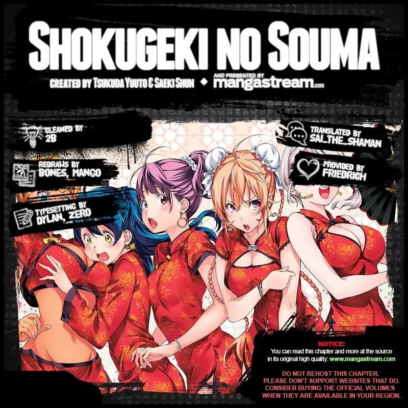 Shokugeki no Soma Chapter 313  Online Free Manga Read Image 2