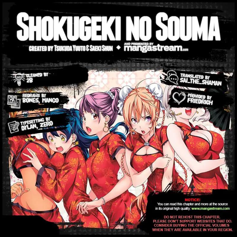Shokugeki no Soma Chapter 314  Online Free Manga Read Image 2