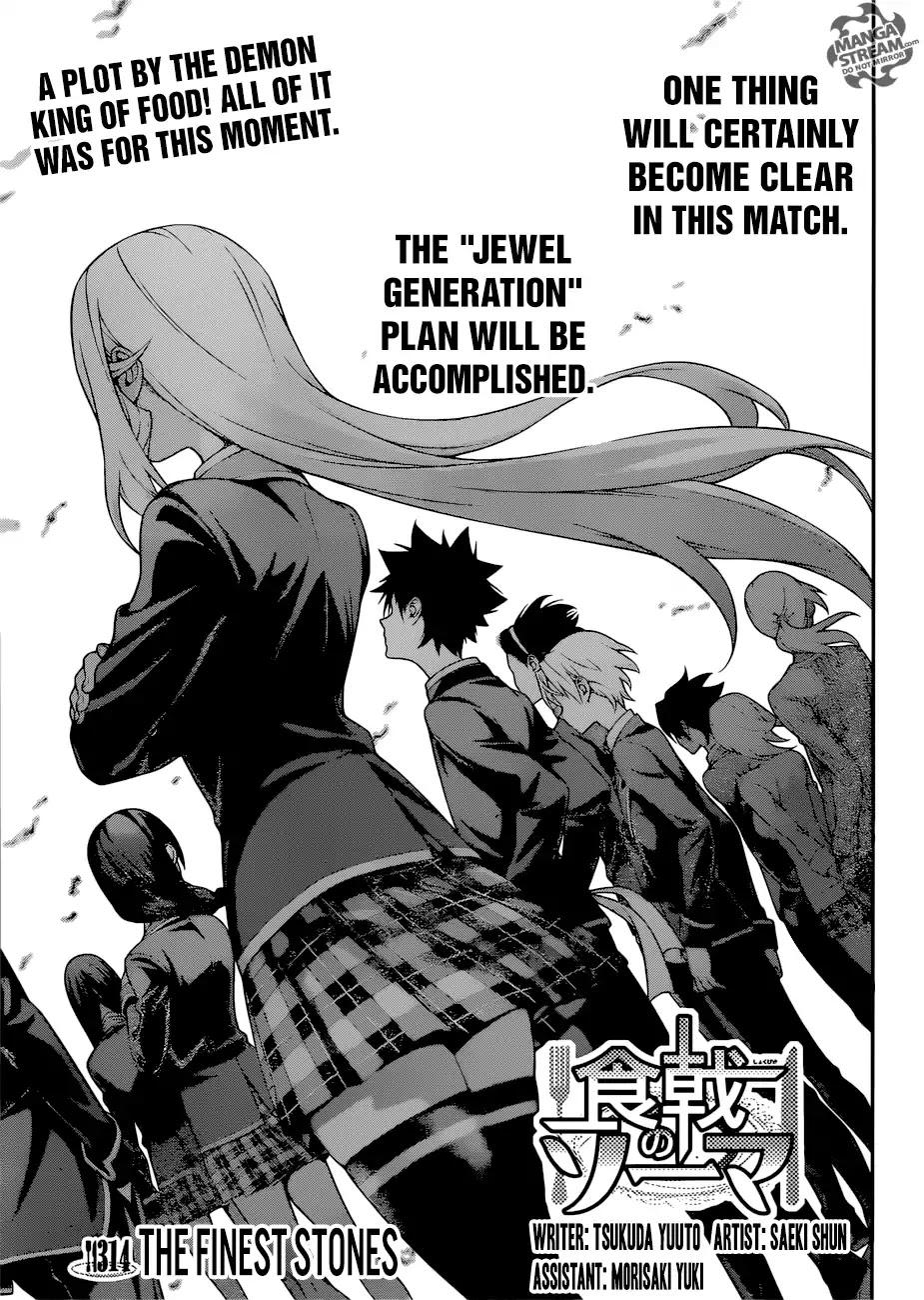 Shokugeki no Soma Chapter 314  Online Free Manga Read Image 4