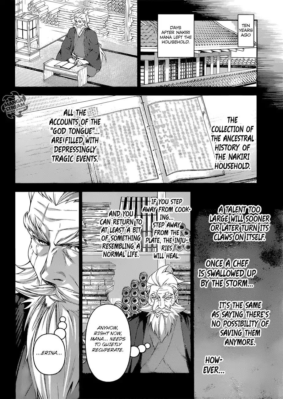 Shokugeki no Soma Chapter 314  Online Free Manga Read Image 5