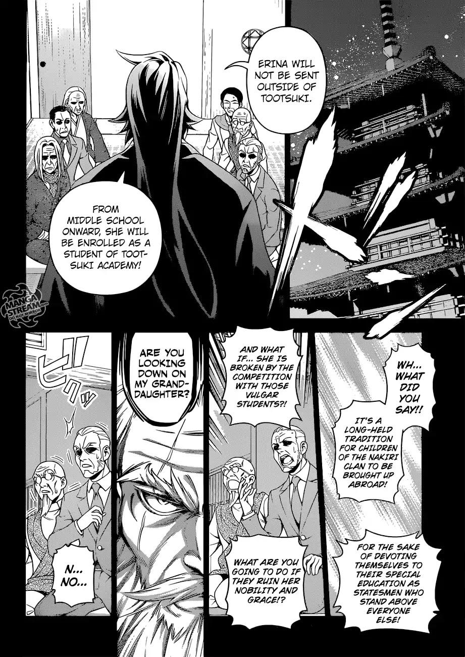 Shokugeki no Soma Chapter 314  Online Free Manga Read Image 7
