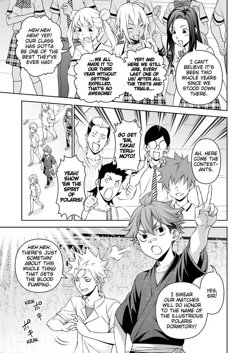 Shokugeki no Soma Chapter 315.1  Online Free Manga Read Image 12