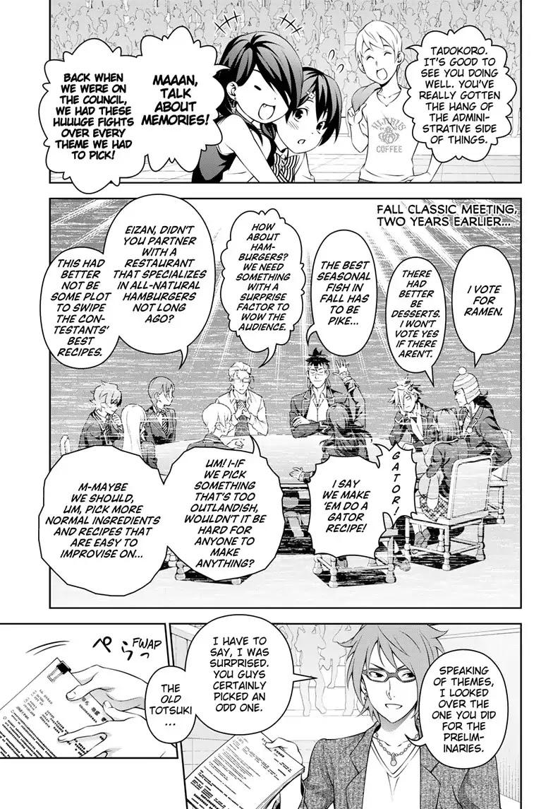 Shokugeki no Soma Chapter 315.1  Online Free Manga Read Image 18