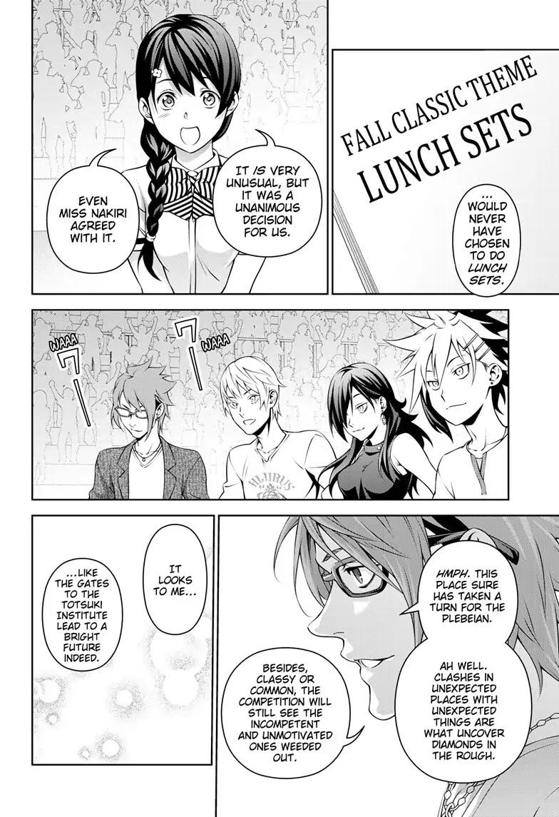 Shokugeki no Soma Chapter 315.1  Online Free Manga Read Image 19