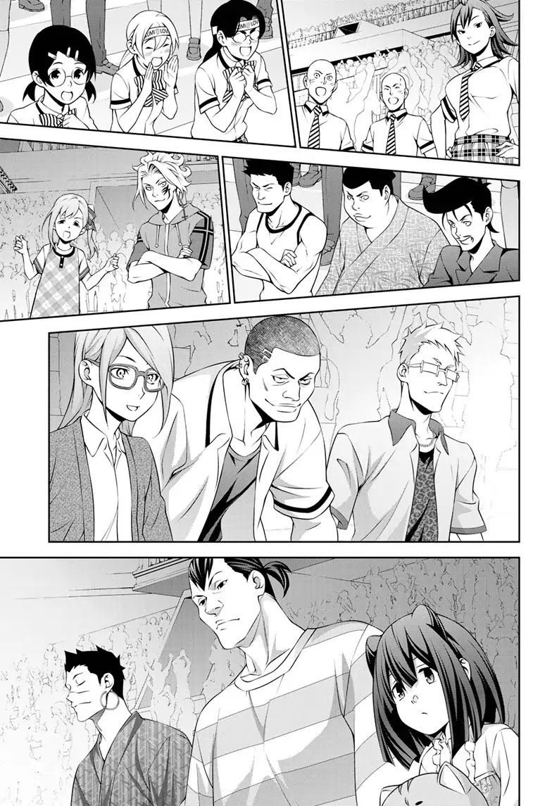 Shokugeki no Soma Chapter 315.1  Online Free Manga Read Image 24