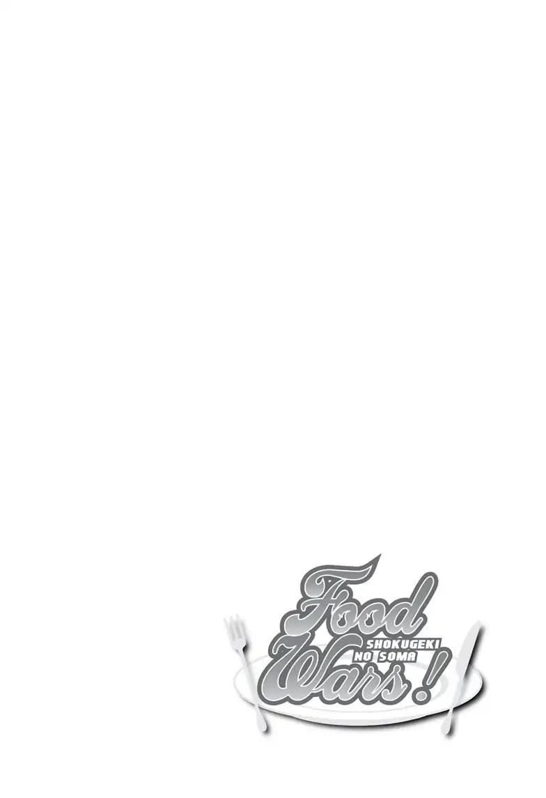 Shokugeki no Soma Chapter 315.1  Online Free Manga Read Image 3
