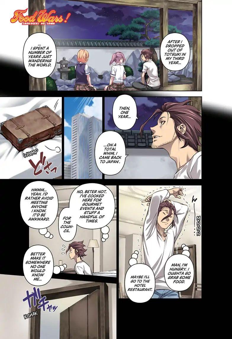 Shokugeki no Soma Chapter 315.2  Online Free Manga Read Image 1