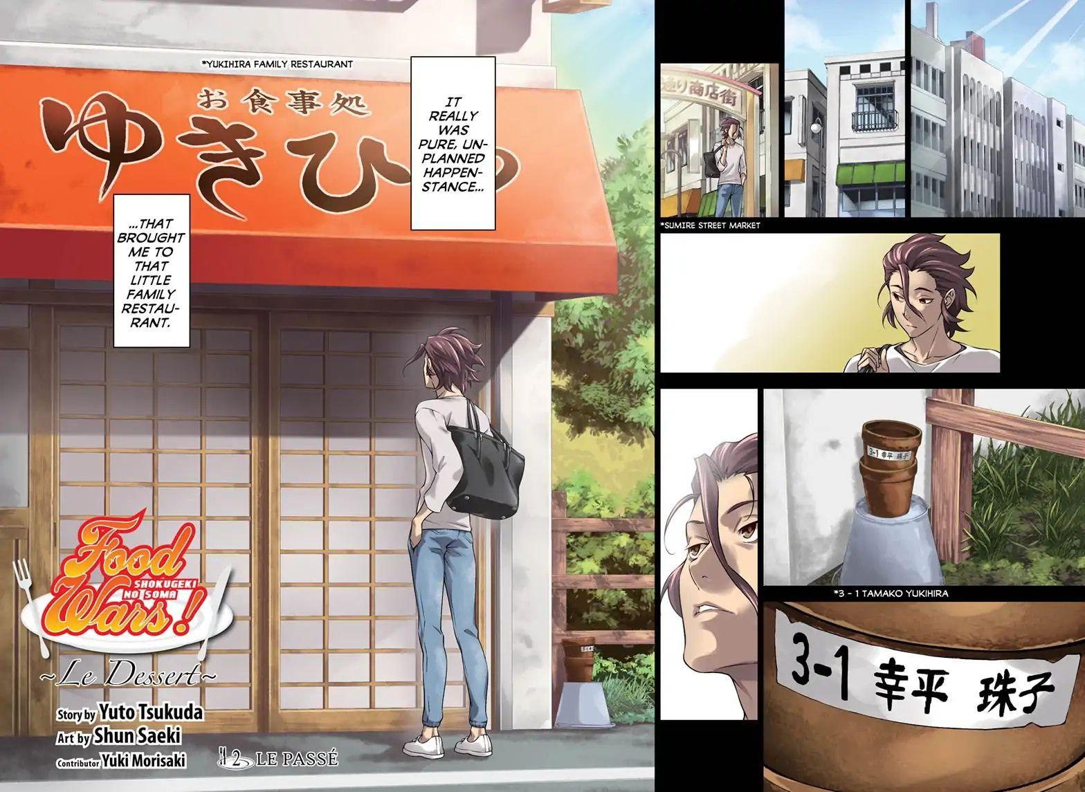 Shokugeki no Soma Chapter 315.2  Online Free Manga Read Image 2