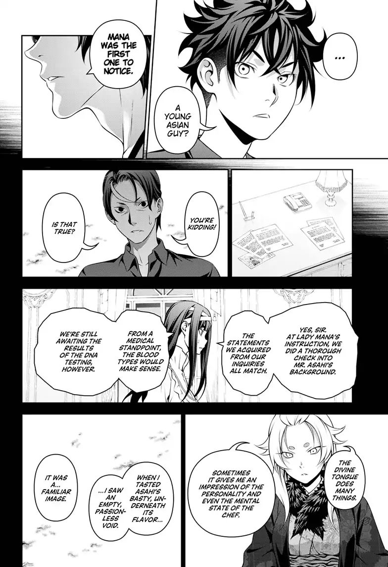 Shokugeki no Soma Chapter 315.2  Online Free Manga Read Image 21