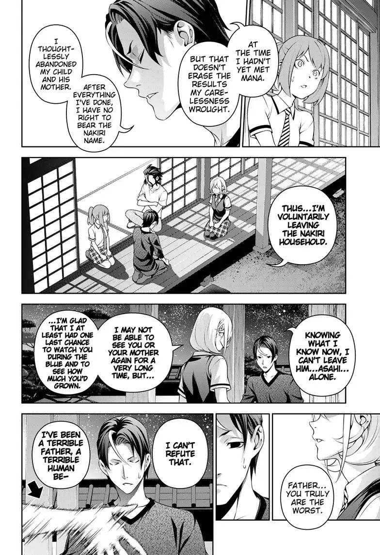 Shokugeki no Soma Chapter 315.2  Online Free Manga Read Image 23
