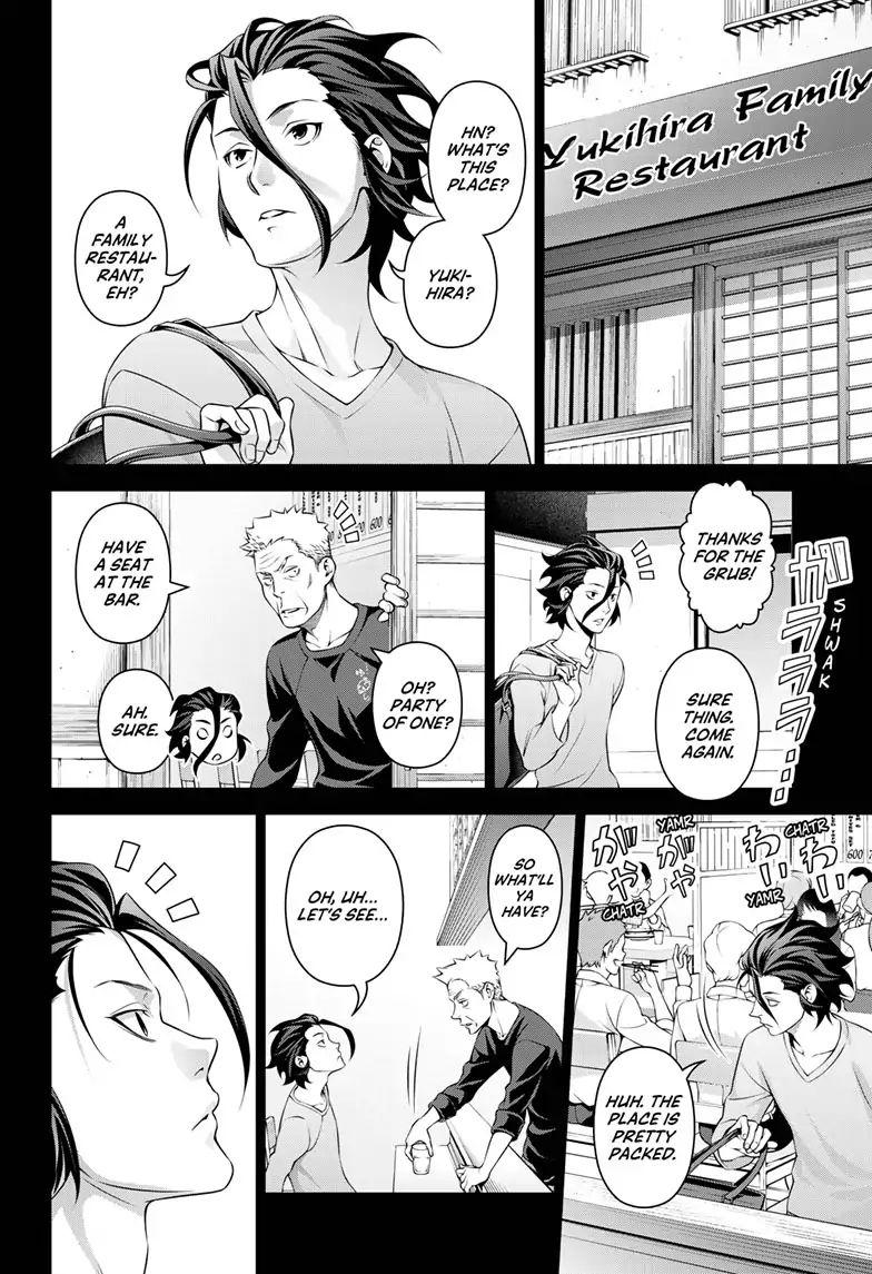 Shokugeki no Soma Chapter 315.2  Online Free Manga Read Image 5