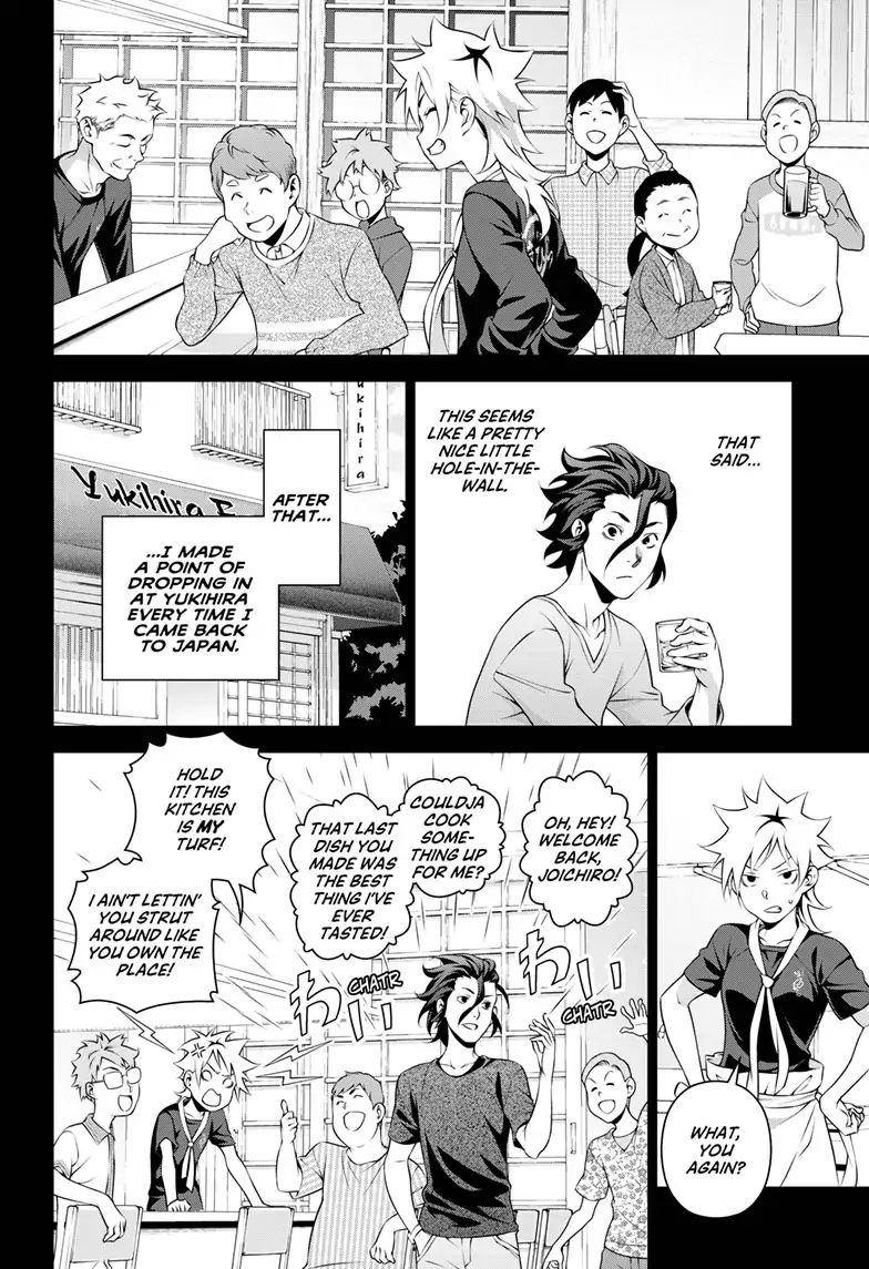 Shokugeki no Soma Chapter 315.2  Online Free Manga Read Image 9