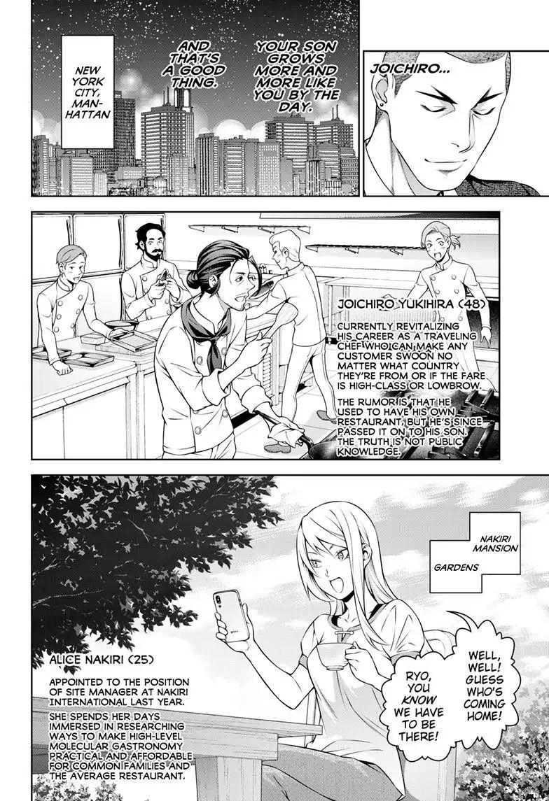 Shokugeki no Soma Chapter 315.3  Online Free Manga Read Image 11