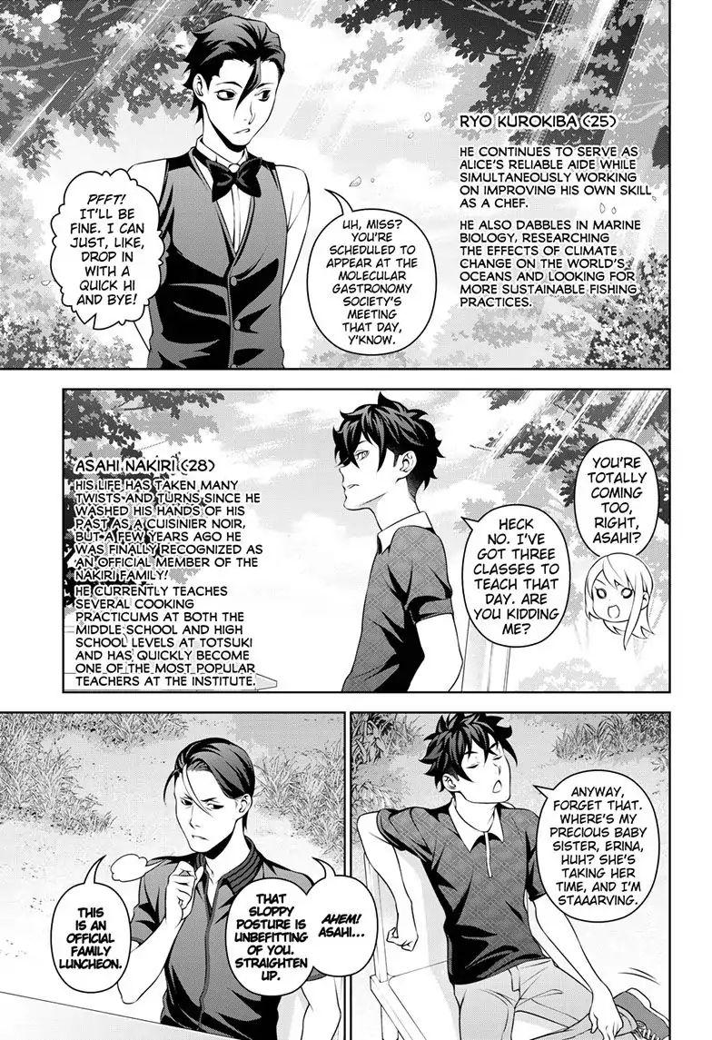 Shokugeki no Soma Chapter 315.3  Online Free Manga Read Image 12