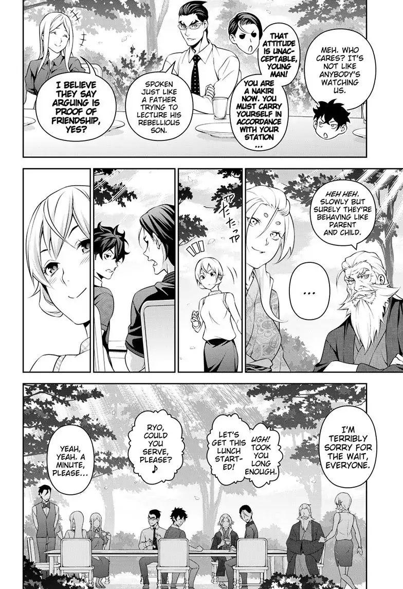 Shokugeki no Soma Chapter 315.3  Online Free Manga Read Image 13