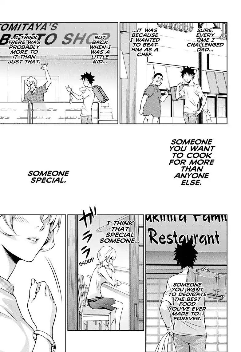 Shokugeki no Soma Chapter 315.3  Online Free Manga Read Image 22