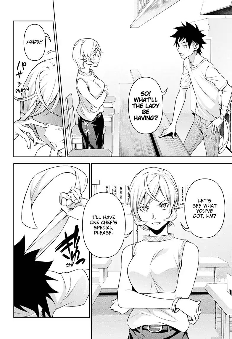 Shokugeki no Soma Chapter 315.3  Online Free Manga Read Image 25
