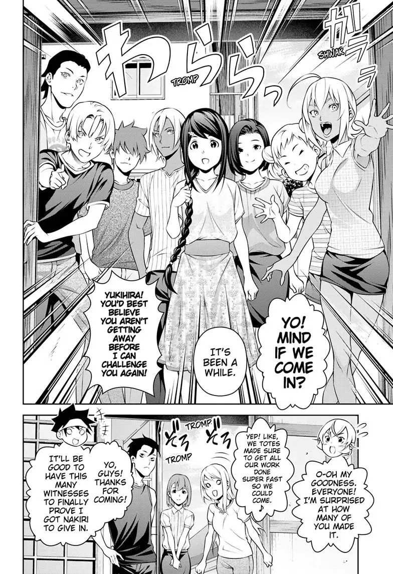Shokugeki no Soma Chapter 315.3  Online Free Manga Read Image 27