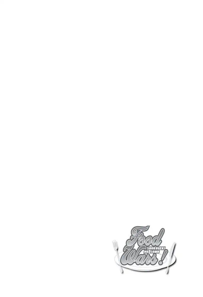 Shokugeki no Soma Chapter 315.3  Online Free Manga Read Image 3