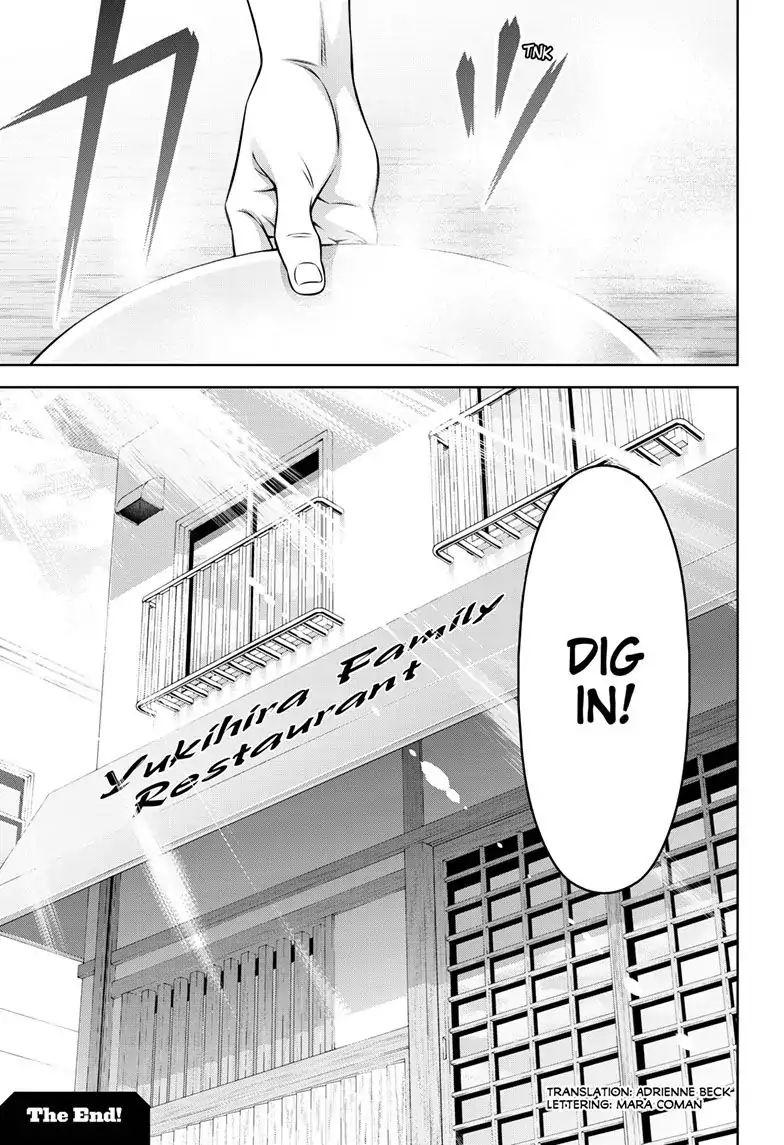 Shokugeki no Soma Chapter 315.3  Online Free Manga Read Image 33