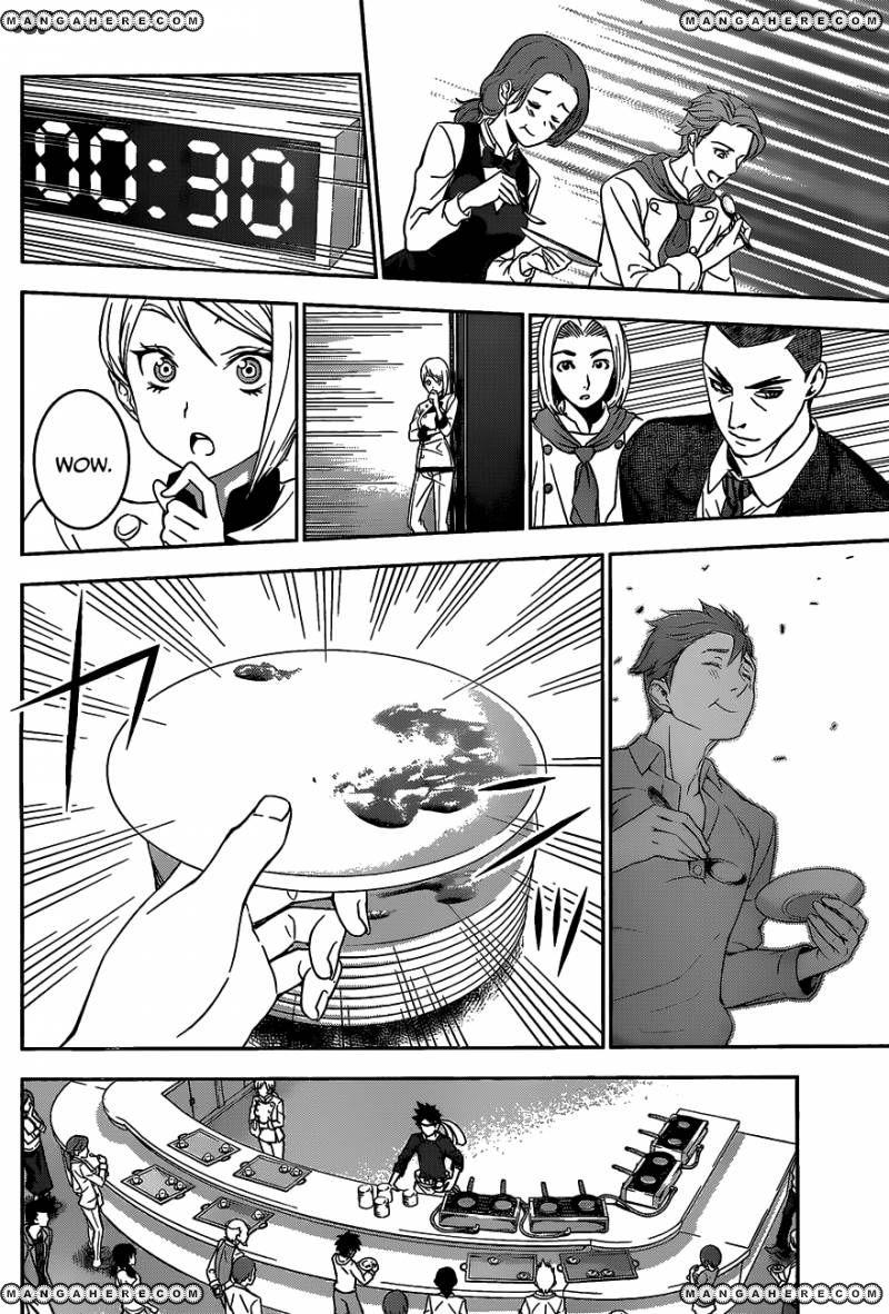 Shokugeki no Soma Chapter 32  Online Free Manga Read Image 15
