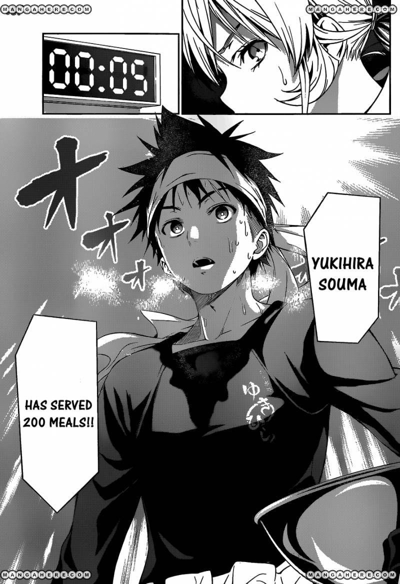 Shokugeki no Soma Chapter 32  Online Free Manga Read Image 16