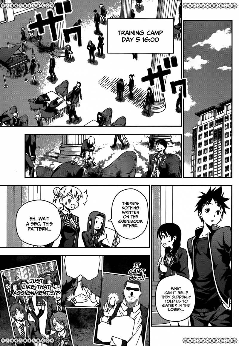Shokugeki no Soma Chapter 33  Online Free Manga Read Image 11